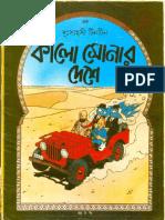 Kl Snr Dsh.pdf