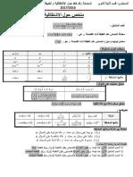 Math2as Activities Kantar-ichti9a9ia