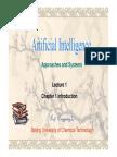 AI Lecture 2017-1