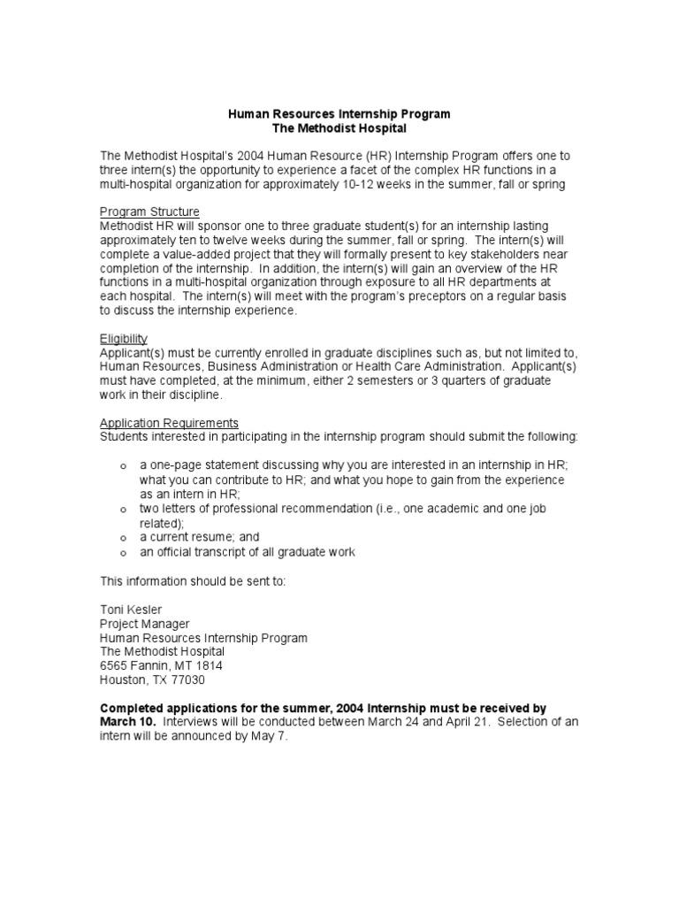 methodist hospital hr internship internship human resource management