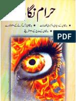 Haram Nigah by Abid Hussain