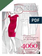 2. 4060 Platye s Vorotnikom