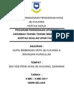 Kertas Kerja Program Upsr 2017