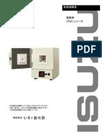 100827-VTDS-R-VTDS-K-取扱説明書