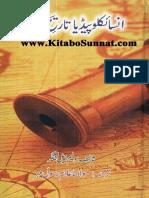 Tareekh e Aalam in urdu