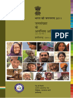 Hindi Paper 1 Chhattisgarhl.pdf