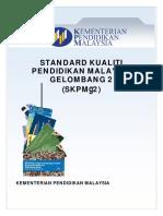 10-FINAL-KSS-INSTRUMEN SKPMg2 -13012017.pdf