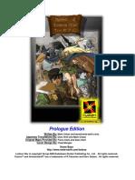 lodoss_war.pdf