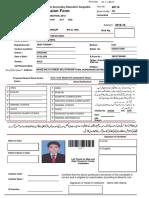 Priv Te Form for Form No 48114