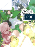 Danmachi Volumen 5.pdf