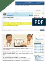 Klse i3investor Com m Blog Sinchew Company Story 138618 Jsp