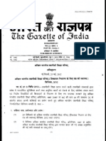 AICTE (Establishment of Mechanism for Grievance Redressal) Regulations, 2012.pdf