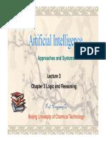 AI Lecture 2017-3