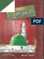 Syed Ul Anbiya Ki Shan E Ahmadiyat Wa Mehmoodiyat.pdf