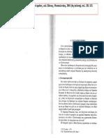 Καραγιαννόπουλος, Ι., Το βυζαντινό κράτος,  σ. 281-315.pdf