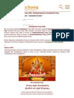 Varalakshmi Puja Vidhi _ Shodashopachara Varalakshmi Puja