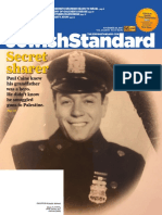 Jewish Standard, November 24, 2017, with supplements