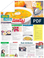 Navya-daily---18.11.2017