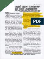 முக்குல (முக்குவ) அரசி உலகநாச்சி.pdf