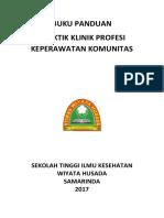 5_6197404114662457353.pdf