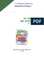 Ken Hemphill - El Modelo de Antioquia
