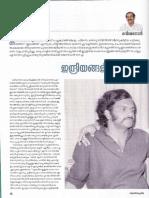 Ilanjippoomanam .c.pdf