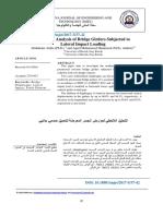 Nonlinear_Analysis_of_Bridge_Girders_Sub.pdf