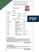sonam form.pdf