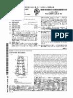 Katayama Paper