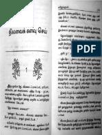 45813230-நிலவைக்-களவுசெய்-ராஜேஷ்குமார்.pdf