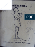 Nithyakarmam(Malayalam) For Namboothiris3.pdf