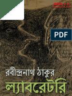 labratory.pdf