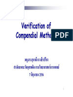 Verification of Compendia Methods_7Jun2013_KM
