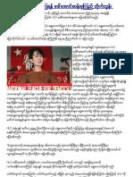 Myanmar News In Burmese 27/08/10
