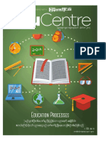 EduCentre November 2017 MM
