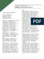 aklktswami.pdf