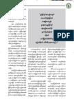 Maukkha Magazine 3 Final Final - Copy