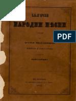 Bugarske narodne pesme