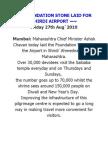 Foundation Stone Laid for Shirdi Airport