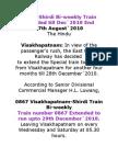 Vizag-Shirdi Bi-weekly Train Extended till Dec`2010 End