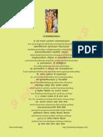 DattaMalaMantra.pdf