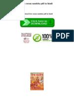 Ravan Samhita Ebook