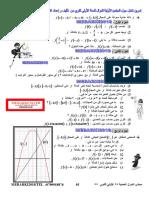 Math1as Activities-dawal Mebarki