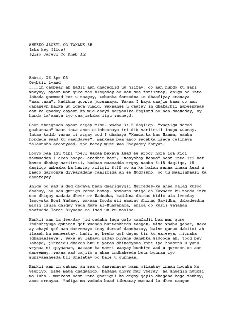 Iska kay ilaw pdf-1