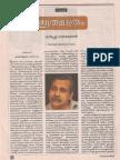 Ithramathram Part-2