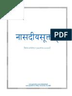 nasadeeyasuktam-s.pdf.pdf