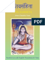 SivasamhitaWithEnglishTranslation SrisaChandraVasu1914.PDF