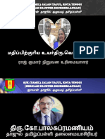 UCAPAN VIP.pdf