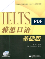 Essential Speaking 4 IELTS.pdf