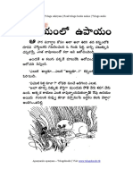 Apaayamlo-Upayam.pdf